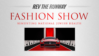 Rev the Runway